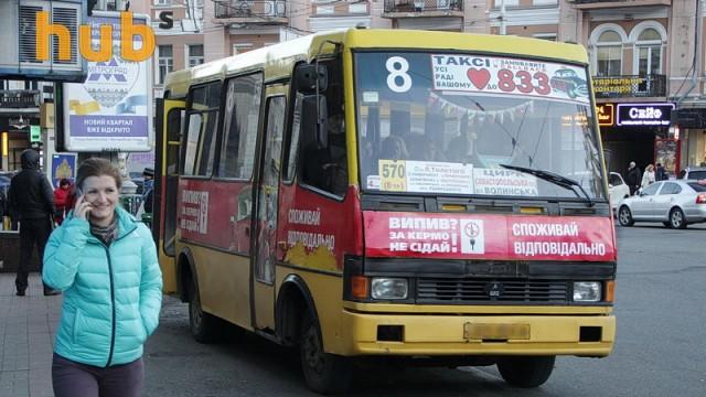 Озвучена дата запуска пассажирского транспорта в столице