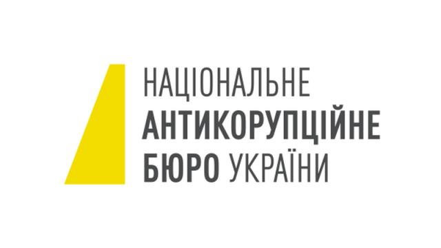 Хищение в УЗ на 20 млн: НАБУ завершило расследование