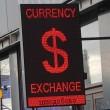 Доллар должен быть по 30 грн, - Зеленский