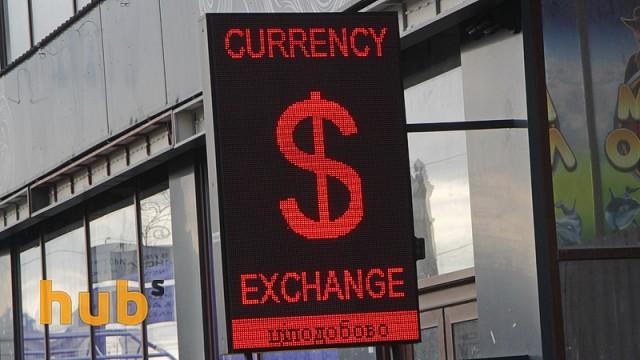 Теневой валютный рынок оценен в 50%