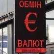 В Киеве выявили 32 подпольных пункта по обмену валют