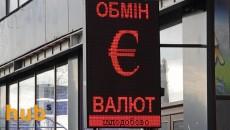 Бизнес прогнозирует курс 28 грн/$1, - ЕБА