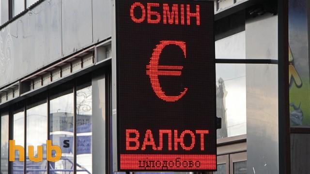 В столичных обменниках выросла стоимость доллара и евро