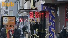Утратил силу 2%-ный сбор при покупке валюты