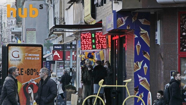 Нацбанк проверил свыше тысячи обменников