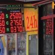 Доллар США умеренно дешевеет к евро
