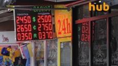 На черном рынке доллар немного подешевел