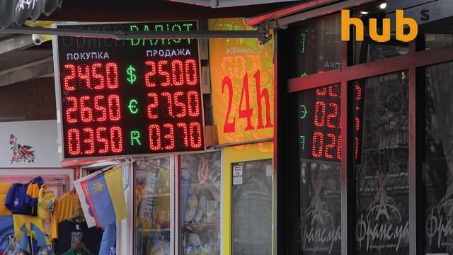 НБУ выявил 58 нелегальных пунктов обмена валют