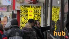 Замглавы НБУ прояснил причину колебаний курса валют