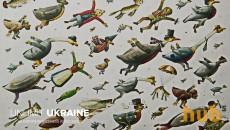 Unlimit Ukraine, МСБ, Добра листівка