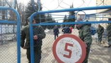 Заблокирована работа одного из комбинатов в Полтавской области