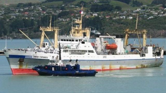 Сообщено о подозрении в деле о хищении торгового морфлота Украины