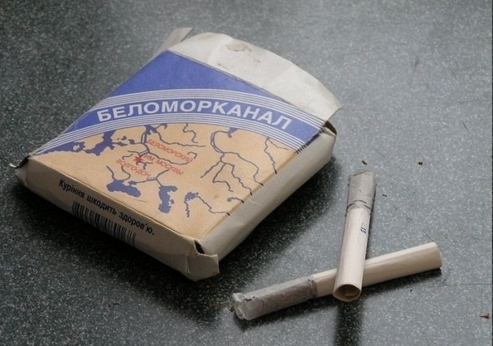 Imperial Tobacco снизил цены на отдельные виды сигарет