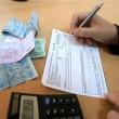 Внесены изменения в условия оформления субсидий