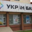 ФГВФЛ жалуется на выведение имущества из Укринбанка
