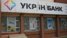 Апелляционный суд отменил ликвидацию Укринбанка