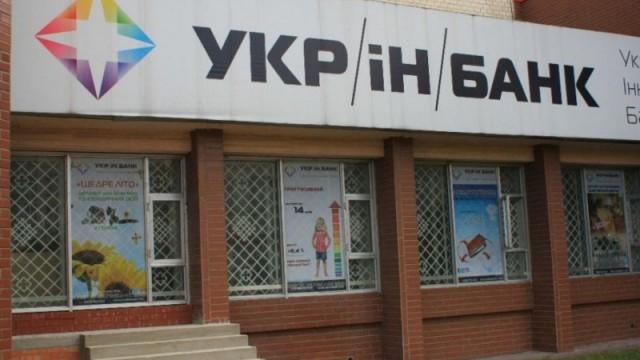 Выплаты вкладчикам «Укринбанка» приостановлены