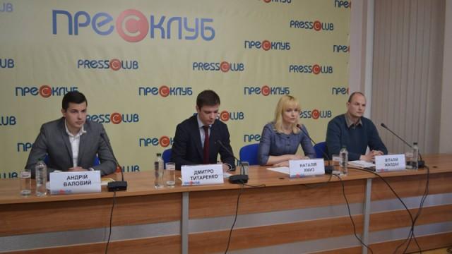 Во Львове состоялась пресс-конференция, посвященная  АГРОПОРТ West Lviv 2016