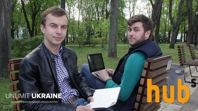 Unlimit Ukraine, стартап, МСБ