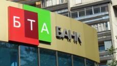 БТА Банк увеличил долю в украинской «дочке» до 90%