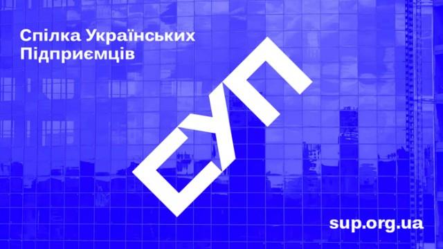 В Украине появилось новое объединение предпринимателей