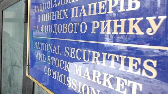 Нацкомиссия аннулировала лицензию УМФБ
