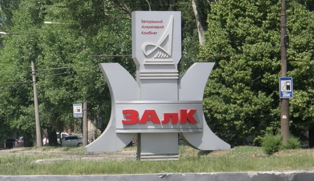 ЗАлК увеличил чистый убыток до 2,4 млрд грн