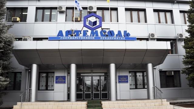 «Артемсоль» откроет логистические центры в ЕС