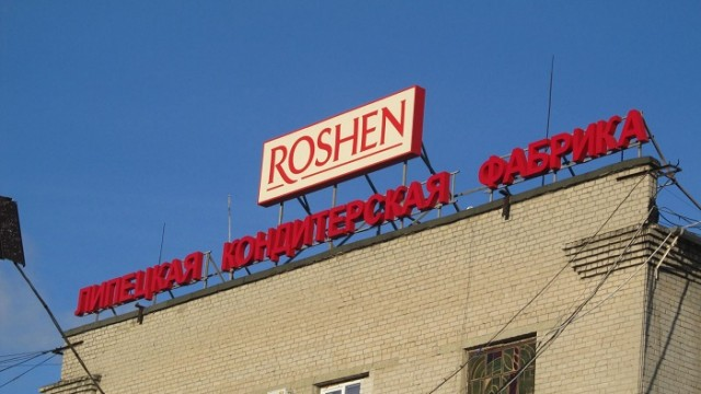 Продажу Roshen в Липецке ускорили
