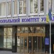 АМКУ открыл дело против шести газсбытов