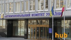 АМКУ назвал табачным монополистом «Тедис Украина»