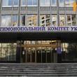 АМКУ оштрафовал УЗ на 18,3 млн грн