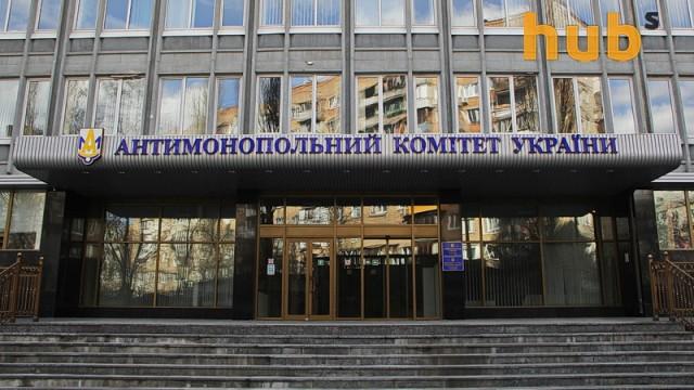 АМКУ оштрафовал владельца компаний
