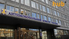 АМКУ обязал Укрзализныцю пересмотреть договор на перевозку грузов