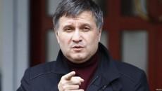 Аваков за два года подарил свыше 1 тыс. единиц оружия
