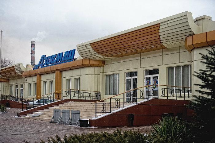 Общая задолженность предприятий «Азовмаша» перед кредиторами составляет около $560 млн