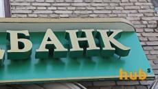 Банки нарастили активы до 1,283 трлн грн