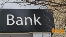Хроники банкопада: НБУ признал еще один банк неплатежеспособным