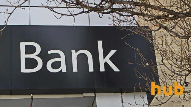 В Киеве потрошить банки стали реже