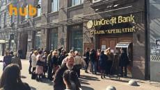 Банк «Хрещатик» проверят