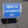 Названы аварийно опасные места на дорогах Киевской области
