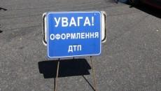 Озвучены масштабы смертности на украинских дорогах