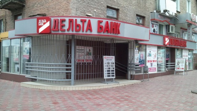 Дельта Банк оценили в 29 млрд грн