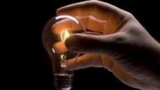 В НКРЭКУ заверяют в поиске способа снижения тарифов на свет