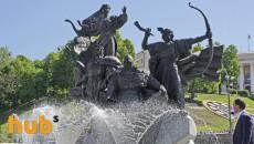 Зеленский пожелал Киеву и Кривому Рогу избавиться от плохих дорог