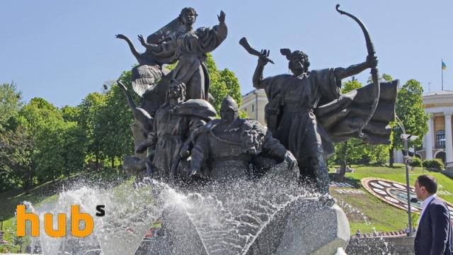 В Раду внесен проект закона о коренных народах