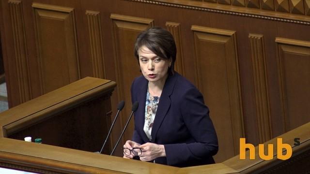 Языковую статью закона об образовании в Украине признали конституционной