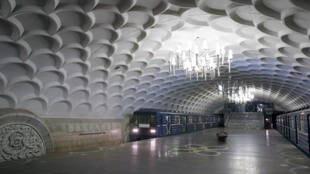 В Харьковском метро предотвращен теракт