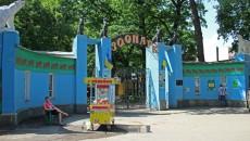 В Харькове появится первый зоопарк европейского класса