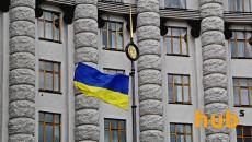 Кабмин оценил расходы на компенсацию украинцам во время локдауна